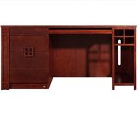huari华日 现代中式 木质 书桌/写字台/电脑桌仿古小窗岁月 d9722yy-1