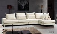 huizhong汇众 北欧/宜家 布艺沙发千色沙发系列 多人坐 q1615-1