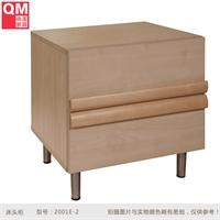 qm曲美 简约现代 木质 环保床头柜 2001e-2