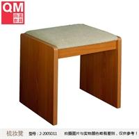 qm曲美 简约现代 人造板 梳妆凳/穿鞋凳/化妆凳 2005d11