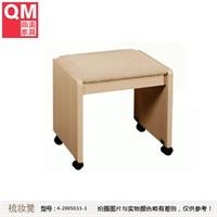 qm曲美 简约现代 人造板 环保梳妆凳/化妆凳/穿鞋凳 2005d11-1