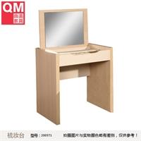 qm曲美 简约现代 木质 梳妆台/桌 2005t1