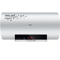 海尔ES50H-Z3(SE)速热3D 节能电热水器