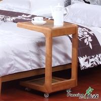 派森家具 沙发边几/床边几/床边桌/可移动小茶几笔记本电脑桌 ps-cbj001