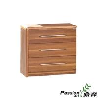 派森家具 简约三斗柜 板式抽屉斗柜 家居斗柜 储物收纳柜 ps-dg001-3