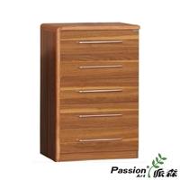 派森家具 现代简约五斗柜/斗柜储物柜/木质斗柜/收纳柜 ps-dg001-5