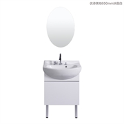 摩恩 BCP51049多色61-90cm不含浴室柜组合