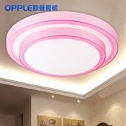 OPPLE欧普 简约现代 亚克力吸顶灯 客厅卧室书房 MX420朗月粉红