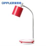 OPPLE欧普 简约现代 护眼台灯 书房 MT-HY1T-10优雅
