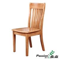 派森家具 时尚简约现代 实木餐椅子 餐桌座椅两把 ps-cy001