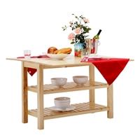 喜梦宝实木家具 可折叠松木餐桌简约小餐桌 田园环保 自然色