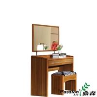派森家具 简约现代家居梳妆台 化妆台 木质妆台妆镜组合 ps-zt002+zj001