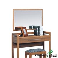 派森家具 现代简约卧室木质化妆台妆镜组合 ps-zt005+zj001