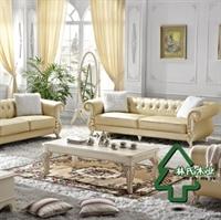 林氏木业欧式沙发田园沙发 仿羊皮沙发家具 皮艺沙发2014