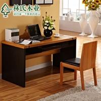 林氏木业新中式儿童书桌 时尚简约学生电脑桌写字台ks801
