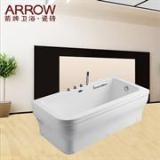 箭牌卫浴 极致简约,时尚设计 浴缸AW163SQ