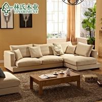 林氏木业北欧田园沙发 小户型客厅转角组合布艺沙发布沙发660