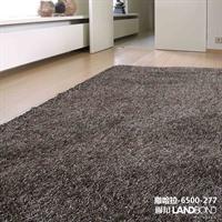 联邦宝达 进口长绒百搭客厅卧室地毯 撒哈拉6500-277