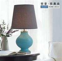【奥朵】欧式简约台灯卧室床头灯具客厅灯卧室灯具灯饰20004