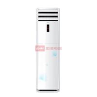 海尔(haier)kfr-50lw/06zac13 2匹 立柜式 家用冷暖定频