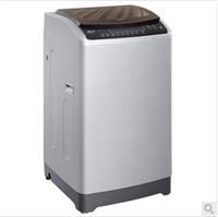 海尔(haier)xqs70-bz1128gam洗衣机 7公斤 自编程随心洗 双动力波轮洗衣机