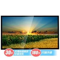 三星(samsung)ua40hu6000jxxz彩电(建议观看距离4m左右)4k超高清电视 40英寸