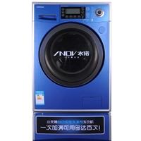 三星洗衣机tg70-1202lpid(l)