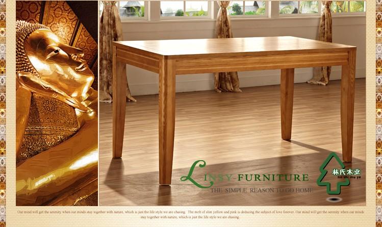 长方形木质餐台饭桌家具zm 101m 家居家具网上商城 装修家
