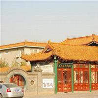 北京龙脉温泉花园